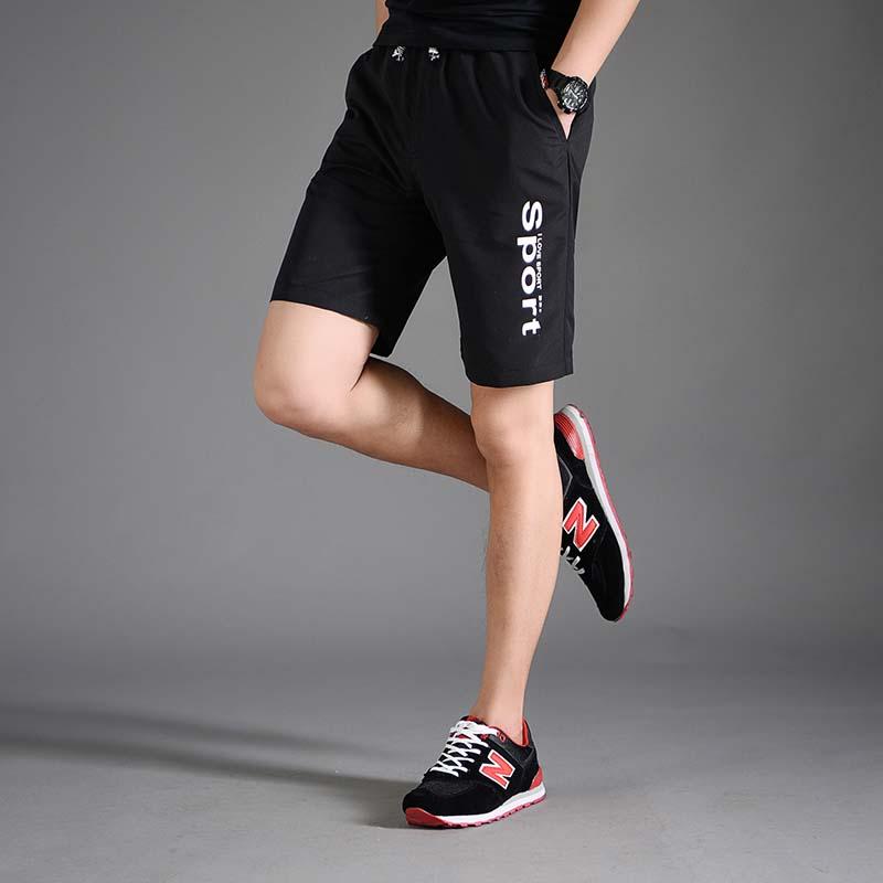 韩版夏季薄款修身短裤