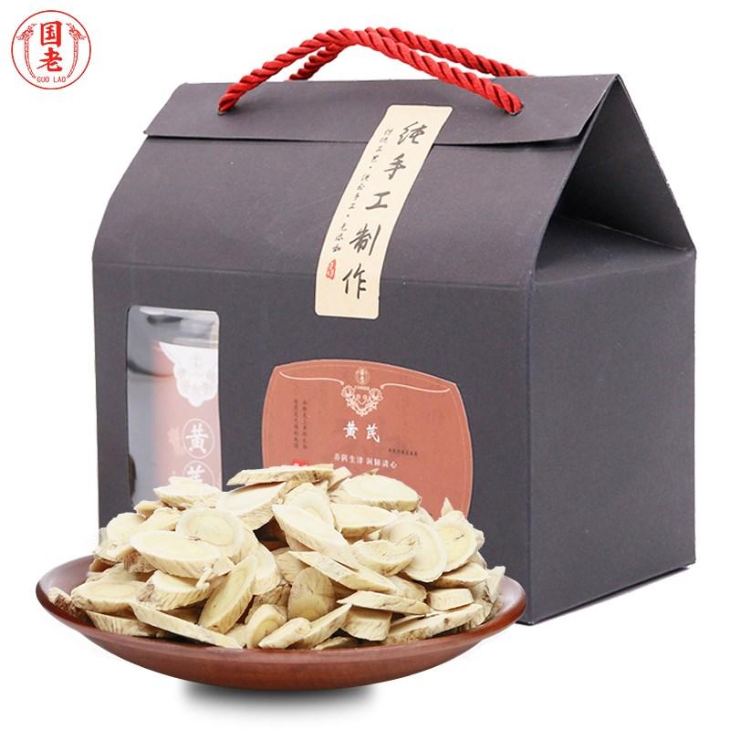 国老内蒙古黄芪礼盒2瓶240g