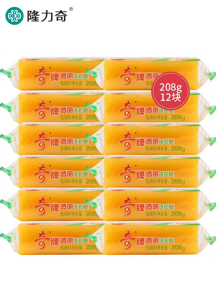 【隆力奇】洗衣皂肥皂228g*12个