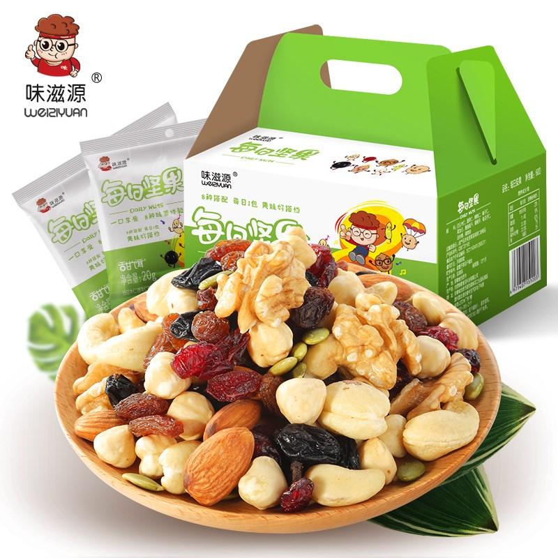 味滋源每日混合坚果20g*7包