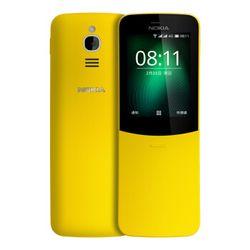 新品:诺基亚 8110复刻4G手机