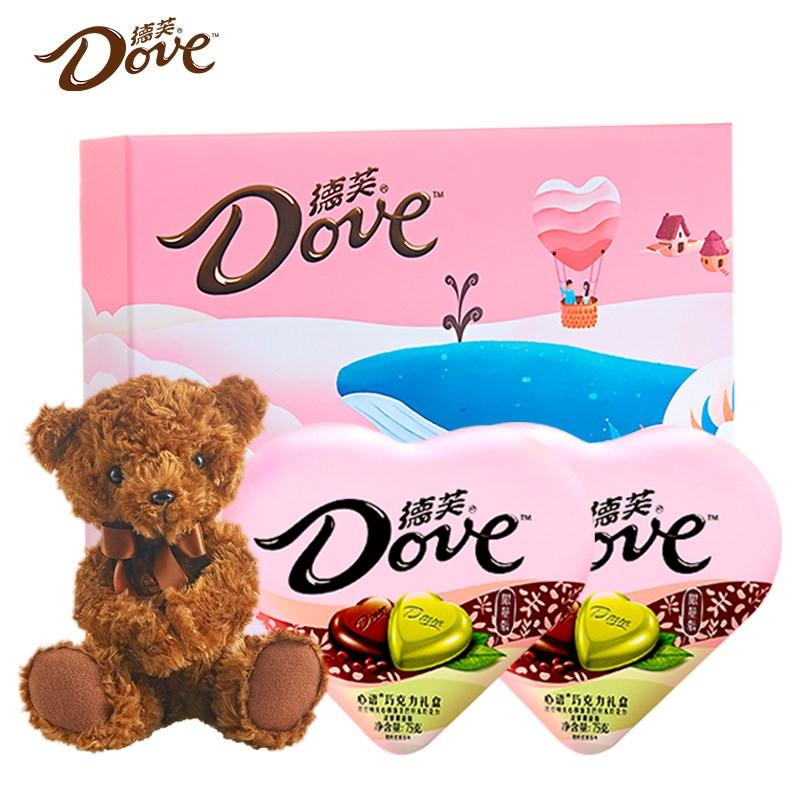 德芙巧克力礼盒*2盒