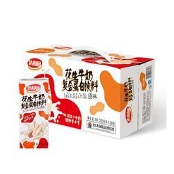 达利园 花生牛奶复合蛋白饮料原味250ml*24盒