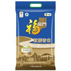 福临门 软糯香米 大米 5kg