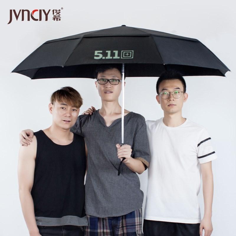 折叠加大全自动雨伞