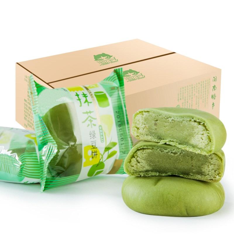 【爆皮气】风味绿豆馅绿豆饼1000g
