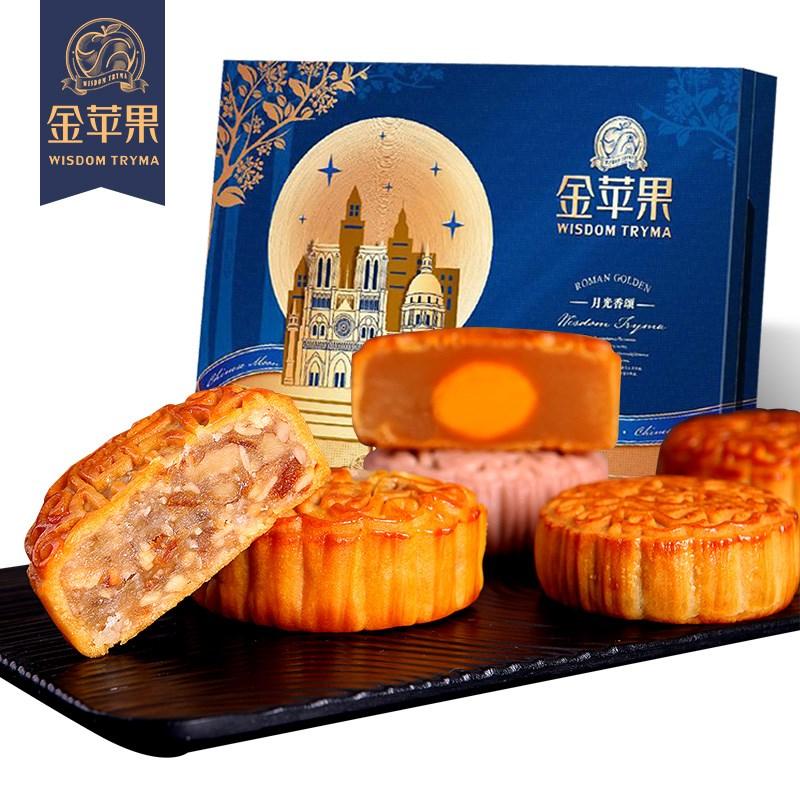 金苹果中秋送礼5饼5味月饼360g