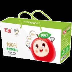 汇源 果泥果蔬汁 120g*8包