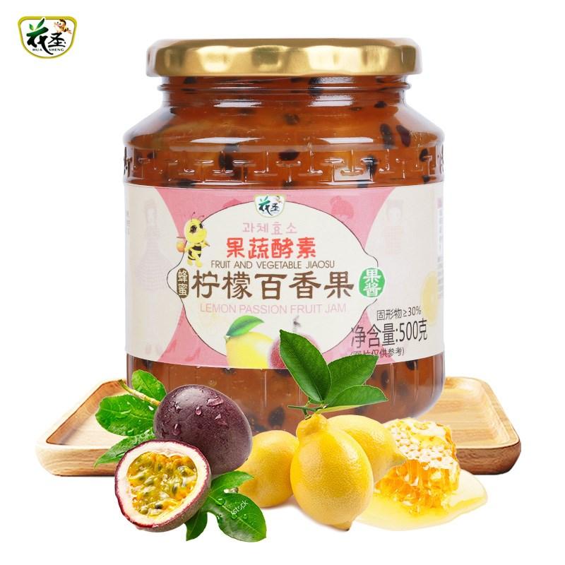 花圣蜂蜜酵素柠檬百香果茶500g
