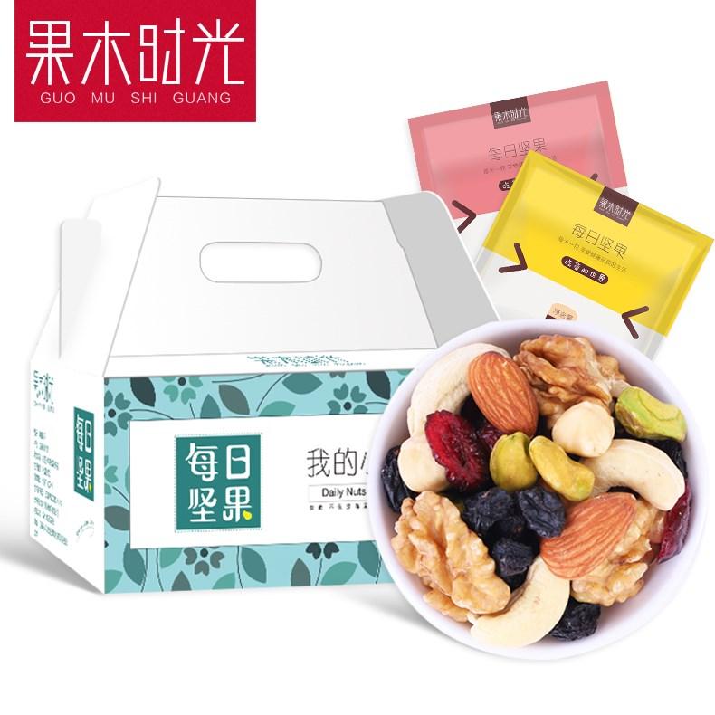 果木时光32袋混合小包坚果