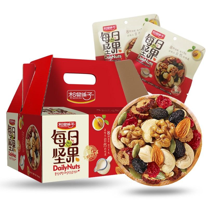 松鼠铺子每日混合坚果30袋礼盒装