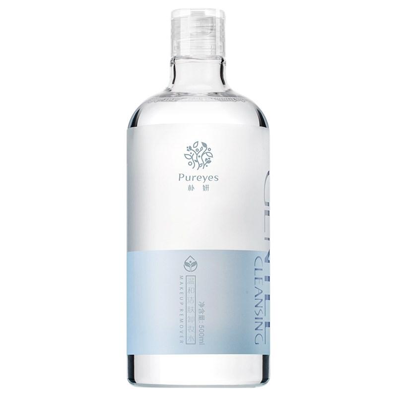 卸妆水2瓶+30片卸妆棉