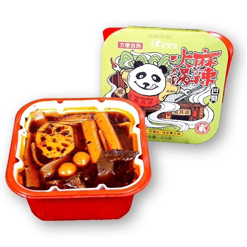威其诺自热速食麻辣小火锅416g