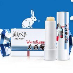 新品:美加净 大白兔奶糖 润唇膏 3g