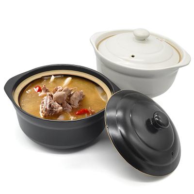 家用明火耐高温陶瓷小砂锅