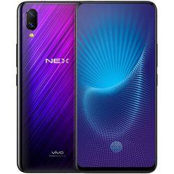新品:vivo NEX手机 8GB+128GB