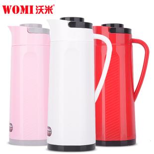 沃米热水瓶家用保温水壶