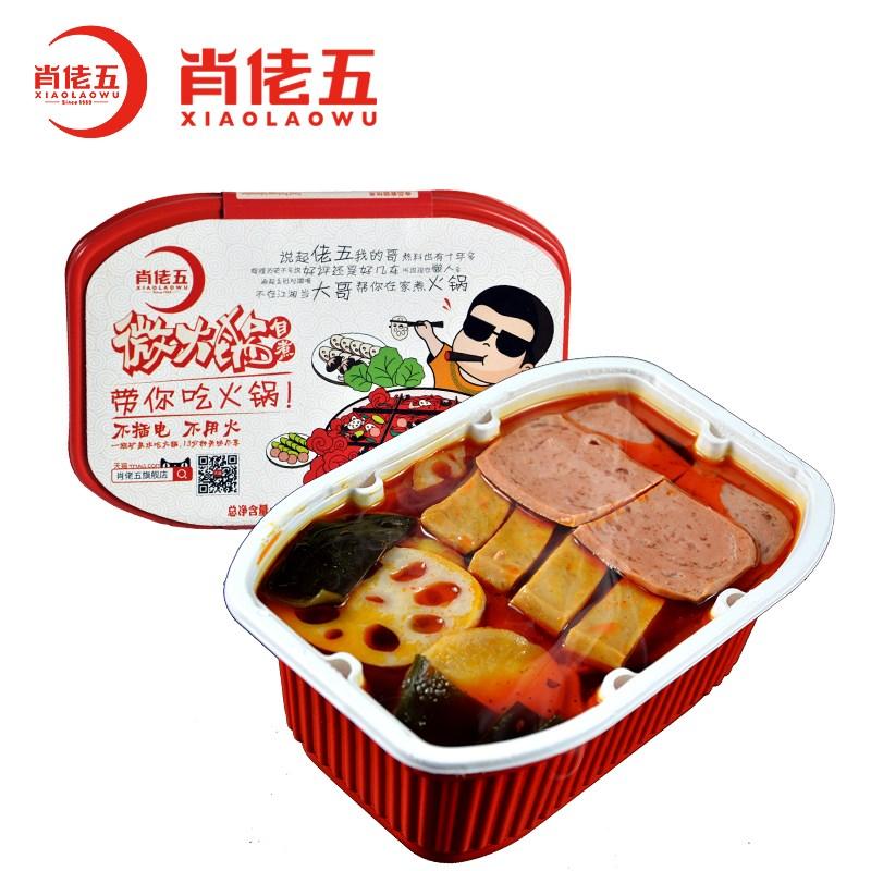 肖佬五牛肉小火锅410g