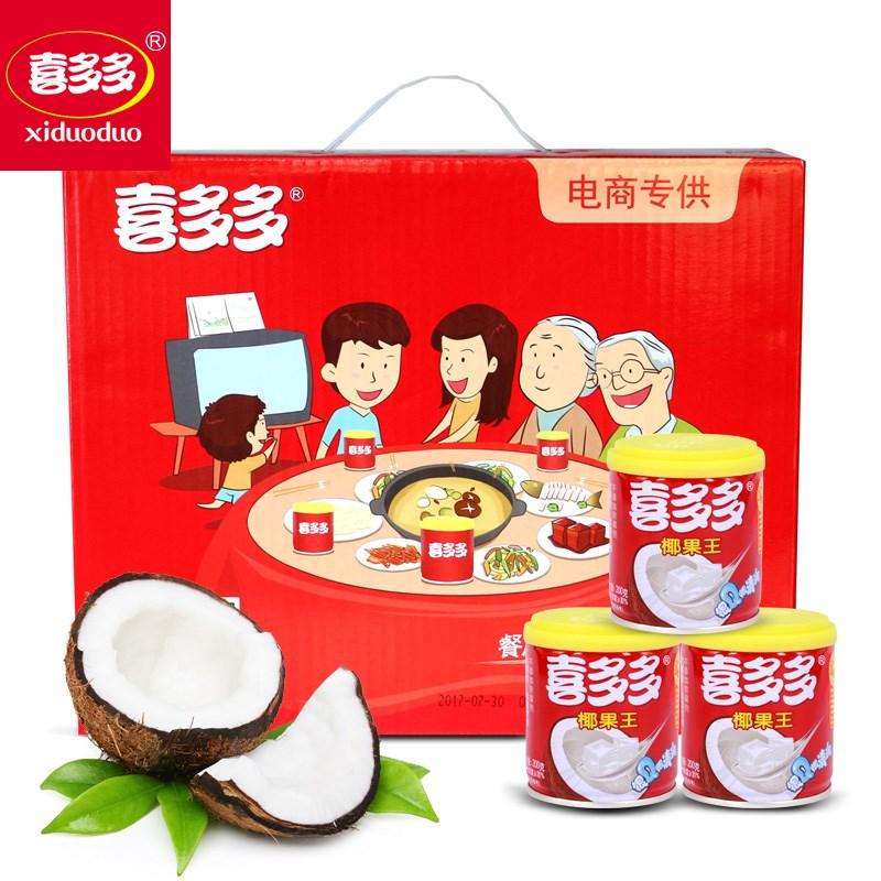 【喜多多】椰果王200g*10罐