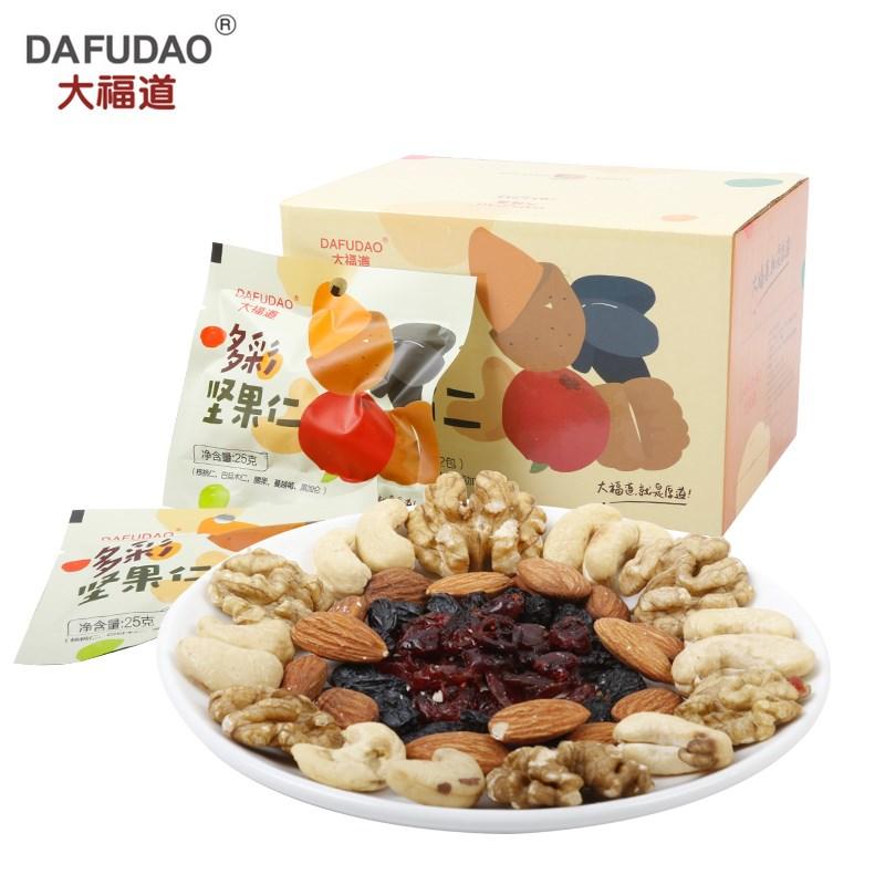 大福道每日混合坚果25g*12袋