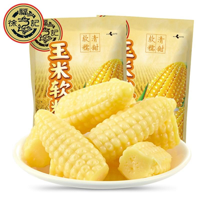 【徐福记旗舰店】玉米软糖375g*2袋