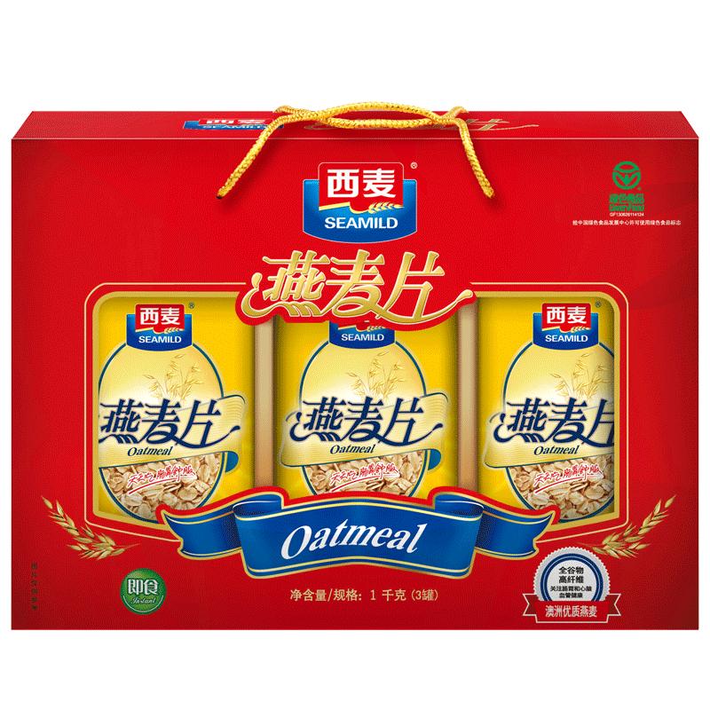 西麦精装燕麦片礼盒3桶1000g