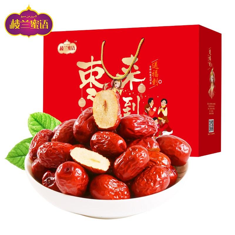 枣来福到红枣新年礼盒2500g