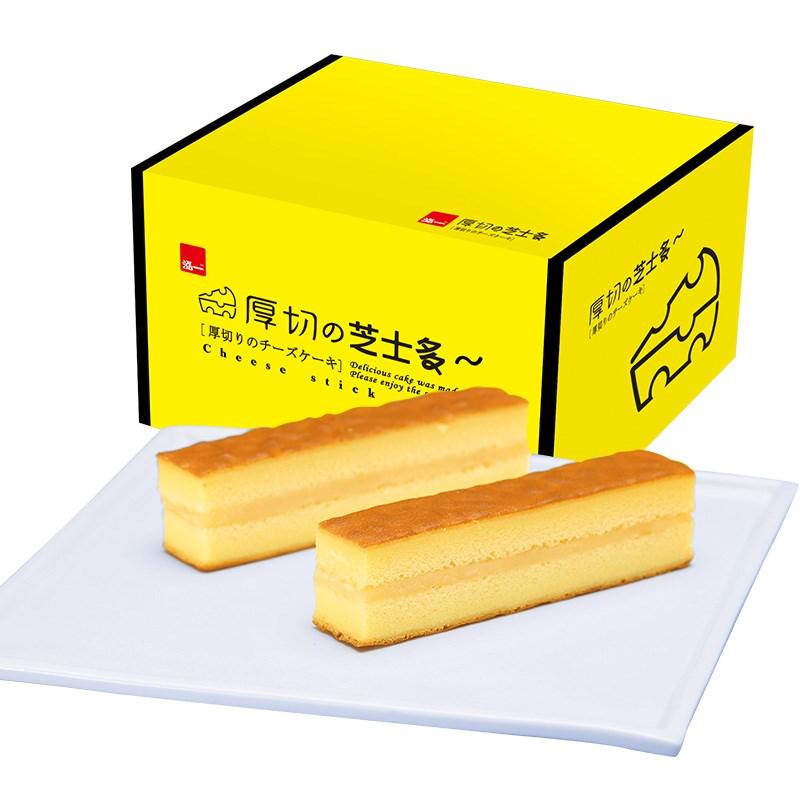 【泓一】厚切芝士条蛋糕500g