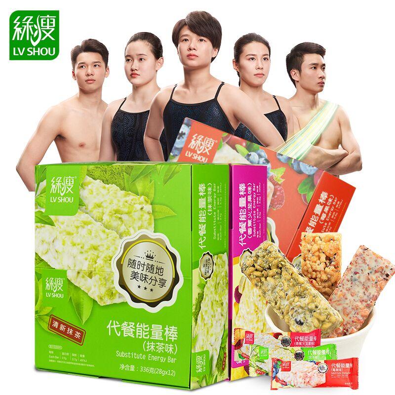 绿瘦代餐能量蛋白棒12支