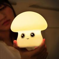蘑菇灯充电拍拍硅胶小夜灯