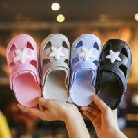 麻旅儿童凉拖鞋洞洞鞋