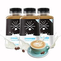 冰酿冷萃拿铁咖啡 300ml*3瓶