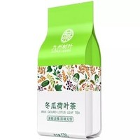九州树叶冬瓜荷叶茶120g
