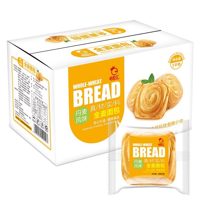 禧吃汇全麦营养手撕面包1000g整箱