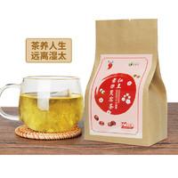 红豆薏米芡实茶150g
