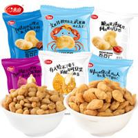 泰山蟹黄味零食40包500g
