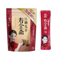 寿全斋红糖姜茶 12g*7条 共84g