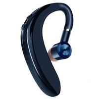 肯派 S109 无线蓝牙耳机