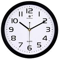七王星圆形创意挂钟