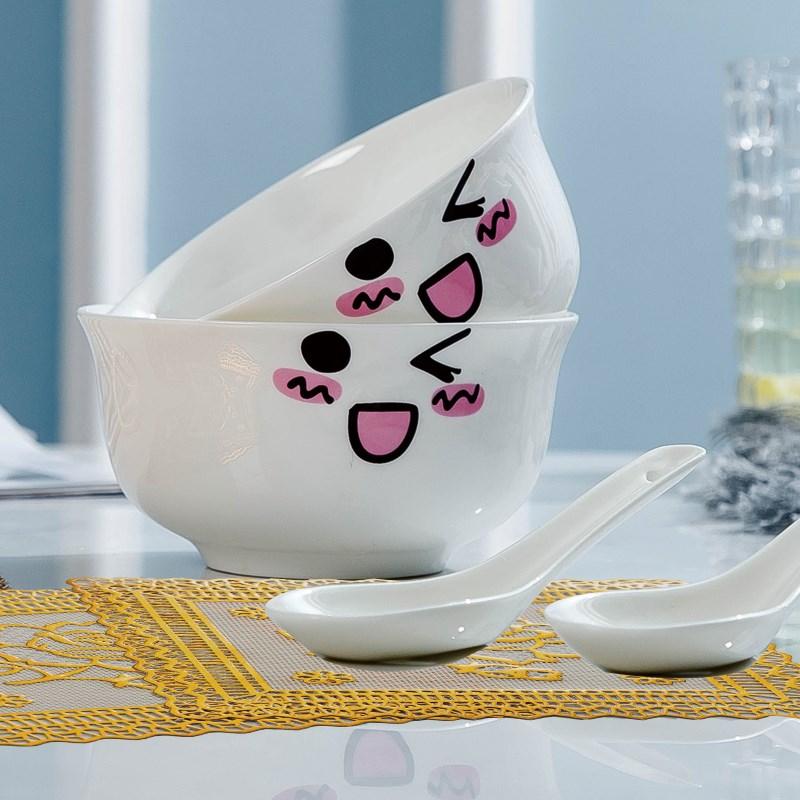 玺道 骨瓷碗勺套装 6件套