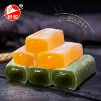 怡鹭网红爆浆麻薯 400g(14枚)
