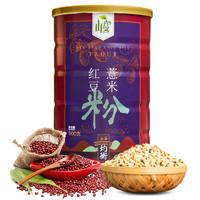 山蔓 红豆薏米粉600g