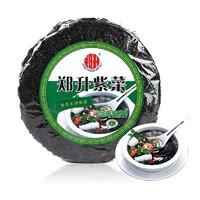 郑升霞浦紫菜50g*3袋