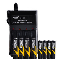 8节电池+充电器充电套装