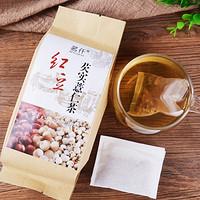 红豆芡实薏米茶320g