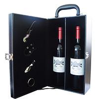 双支红酒礼盒 干红葡萄酒2支装