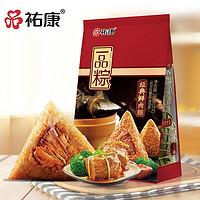 祐康一品粽子端午节礼盒140g×4