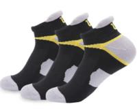 威尔胜 中性专业运动袜 (3连包)