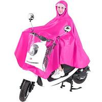 玫妮婷 电动车雨衣 5色可选