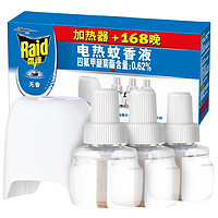 雷達 電熱蚊香液 56晚*3瓶